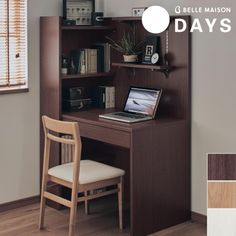Diy Study Table, Study Table Designs, Home Office Layouts, Home Office Table, Study Room Decor, Cute Room Decor, Computer Desk Design, Dressing Table Design, Small Home Offices