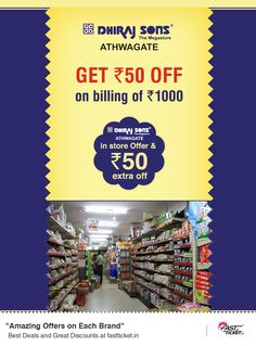 Mid-week calls for extra savings & bumper deals.   Fastticket.in is offering Dhiraj & Sons exclusive #discount #coupon for #FREE* on every DTH/Mobile recharges! Visit: http://fastticket.in/mobile/mobile-recharge?67