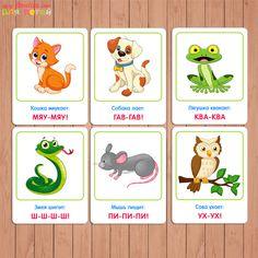 Doodle Art For Beginners, Bingo, Russian Language, Doodles, Education, Comics, School, Baby, Handmade