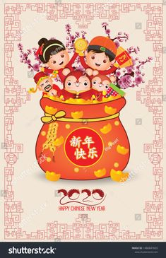 Find Happy New Year 2020 Chinese New stock images in HD and millions of other royalty-free stock photos, illustrations and vectors in the Shutterstock collection. Happy Chinese New Year, Happy New Year Signs, Chinese New Year Crafts For Kids, Chinese New Year Cookies, Chinese New Year Design, Chinese New Year Greeting, Chinese New Year Decorations, Happy New Year 2019, New Year Greetings