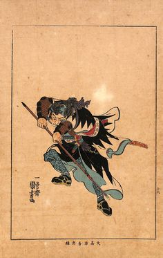 Artist: Utagawa Kuniyoshi Date: Taisho era, 9th year (1920) Title of Book: Seichu Gishiden (Stories of the true loyalty of the faithful samurai) Condition: Very good condition with some typical age toning Size: 9.5″ height x 6″ width Description: 100% genuine & authentic ukiyo-e Japanese Woodblock Print from the Taisho Period, 1920. Very good color and impression. A wonderful print of a ronin samurai by the famous artist Utagawa Kuniyoshi, No. 16 of 50. Bonus: Receive for free