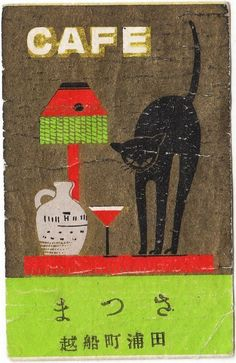 9-35 OLD JAPAN MATCHBOX LABEL Black Cat