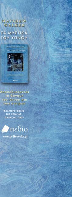 ελαιόλαδο Financial Times, Cover, Books, Movie Posters, Paulo Coelho, Libros, Book, Film Poster, Book Illustrations