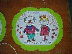 Παγκόσμια Ημέρα 3ης Ηλικίας - Grandparents day