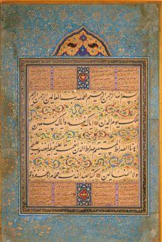 Illuminated Album Page With Sura Al-Fatiha | The Aga Khan Museum: Arts of the Book: Illustrated Texts, Miniatures - circa 1507-15 CE  Safavid (?)