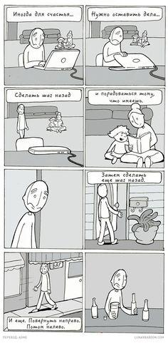 15восхитительных комиксов про отношения папы идетей