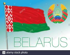 Belarus coat of arms on the national flag, vector illustration Stock Vector