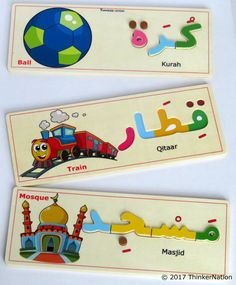 Arabic Spell and Learn by ThinkerNation Order @ ThinkerNation.com