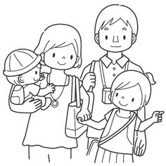 My Family Coloring Pages. Coloring pages coaching kids to recognize different shades. People Coloring Pages, Family Coloring Pages, Coloring Sheets For Kids, Cool Coloring Pages, Free Printable Coloring Pages, Coloring Books, Camping Coloring Pages, Kindergarten Drawing, Family Theme