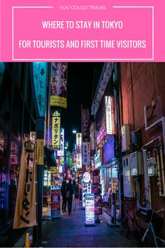 t can be rather challenging to find where to stay in Tokyo for tourists and first-time visitors. Click to find out more...