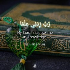Duaa Islam, Allah Islam, Islamic Inspirational Quotes, Islamic Quotes, Cool Pictures For Wallpaper, Grateful Quotes, Psychology Says, Beautiful Quran Quotes, Best Urdu Poetry Images