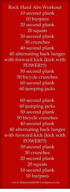 Rock Hard Abs Workout 10 second plank 10 burpees 20... #abs #workout Get Sexy Abs with our simple Workout on our website