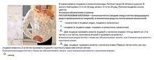 Belosvetika — «Узор ажур для …» на Яндекс.Фотках