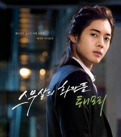 Tony Moly ~ Kim Hyun Joong