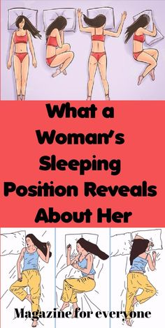 Believe it or not the sleeping position of women can tell a lot about their personality.
