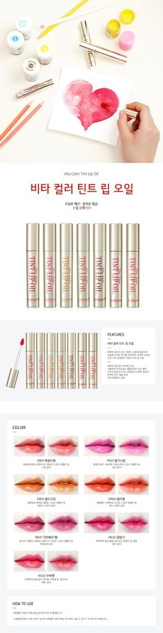 Skinfood Vita Color Tint Lip Oil