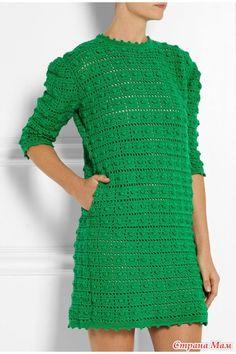 Nierówności na placu - ponadczasowa klasyka. Suknia, hak kurtka. (Wersja Home Moms) - utkane w Internecie - Home Moms