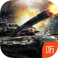坦克警戒:大国崛起, wanyu wu
