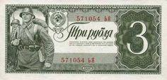 советские образы - 30-е годы: