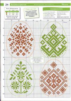 ru / Photo # 18 - scheme for 1 page - irinika Cross Stitch Love, Cross Stitch Pictures, Cross Stitch Charts, Cross Stitch Designs, Cross Stitch Patterns, Cross Stitching, Cross Stitch Embroidery, Embroidery Patterns, Easter Egg Pattern