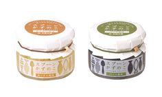 Ihara Fisheries packaging by Jade CKraft.