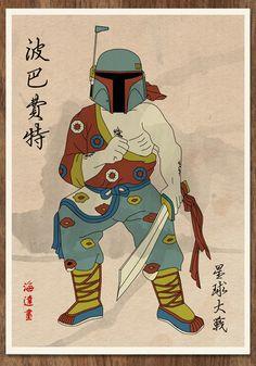 Boba Fett Chinese warrior print
