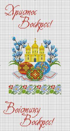 Фотографії Українська вишиванка і просто вишивка ;)