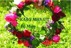 Mina, Floral Wreath, Wreaths, Plants, Jewelry, Floral Crown, Jewlery, Door Wreaths, Jewerly