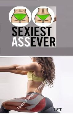 5 EXERCISES TO WORK YOUR BUTT