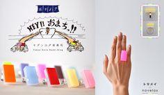 null novelax アクリル ガチャガチャ「握リング」