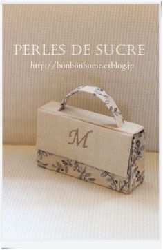 F0199750 18185576 Jpg Perle En Sucre Perle Cartonnage
