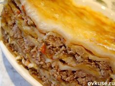 Lazy lasagna on Christmas table Ukrainian Recipes, Russian Recipes, Lazy Lasagna, Romanian Food, Bon Appetit, Food Inspiration, Sweet Recipes, Food To Make, Food And Drink