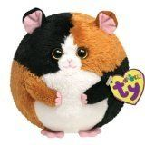 The Ty Beanie Ballz are the hottest new toy from Ty marketing 71f53f60214