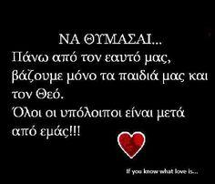 What Is Love, Wise Words, Good Things, Jars, Word Of Wisdom