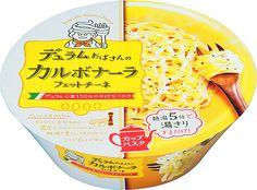 """デュラム小麦100%の麺をカップで実現、「カップパスタ」は""""風雲児""""になれるか - 日経トレンディネット"""