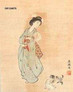 Artist: Okyo Title:BIJIN and puppies