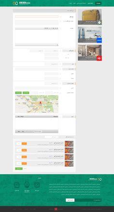 Invoice Page طراحی و توسعه توسط آفرینش وب  Invoice Page  صفحه ی صورتحساب کاربر .