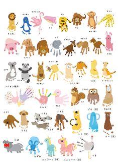 手形(足形)アートでの制作 | ラクガキアートパネルのチルアート Baby Footprint Crafts, Footprint Art, Baby Crafts, Daycare Crafts, Preschool Crafts, Toddler Art, Toddler Crafts, Craft Projects For Kids, Diy For Kids