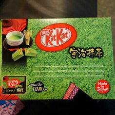 "See 24730 photos from 201216 visitors about Japanese food, free Wifi, and sushi. ""Every time I go to NRT I stop at cafe Avion near gates and get. Matcha Kit Kat, Uji Matcha, Japanese Food, Four Square, Sushi, Candy, How To Make, Travel, Viajes"