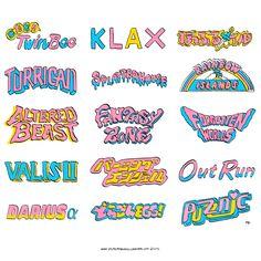 Classic arcade game logos