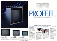 Sony Profeel (1980) Sony Design, Bussines Ideas, Sony Electronics, Television Set, Retro Futurism, Print Ads, Audio, Technology, Gadgets
