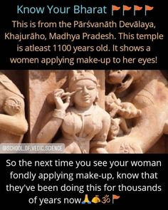 General Knowledge Facts, Knowledge Quotes, Hinduism History, Unbelievable Facts, Amazing Facts, Weird History Facts, Ancient Indian History, Cultures Du Monde, Cool Science Facts