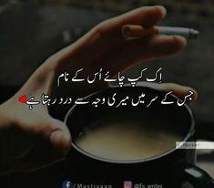 27 Ideas For Funny Love Ecards Language Urdu Poetry Romantic, Love Poetry Urdu, Nice Poetry, Beautiful Poetry, Funny Quotes For Kids, Funny Girl Quotes, Urdu Quotes, Poetry Quotes, Qoutes