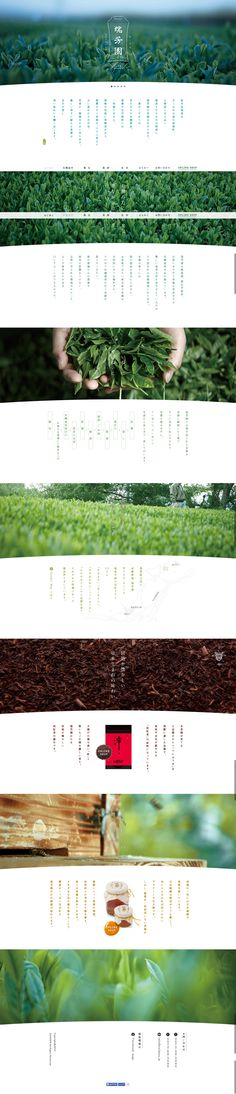 http://zuihoen.jp/