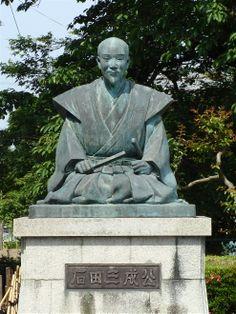Statue of Ishida Mitsunari that stands in Ishida-cho, Nagahama city  #Samurai