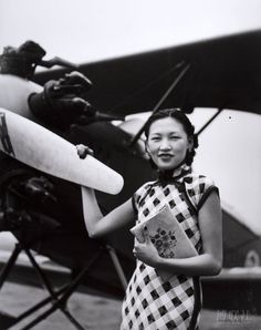 Li Xiaqing, (also known by Lee Ya-Ching) was a pioneer Chinese aviatrix and film actress, as well as a philanthropist. She was the first Chinese woman to be granted a civil aviation license in China, in 1936, and also co-founded its first civilian flying school.