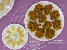 Spiral Curry Puff (Karipap Pusing): Deep-Fried or Baked Chana Masala, Spiral, Cauliflower, Fries, Curry, Deep, Baking, Vegetables, Ethnic Recipes