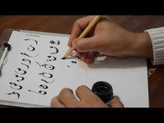 حروف الخط الديواني من الألف للياء - عبد الغني شعير Arabic calligraphy Dewany Lettersِ - YouTube
