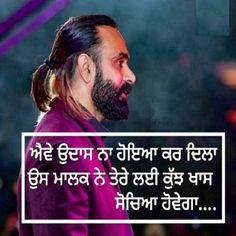 Beast Wallpaper, Hd Wallpaper, New Hd Pic, Shayari Photo, Download Wallpaper Hd, Photography Poses For Men, Punjabi Quotes, Reality Quotes, Love Quotes
