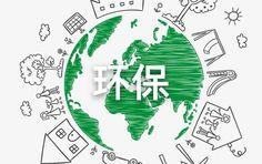 回收-hui2shou1-to recycle ♻️ 空瓶-kong1ping2-empty bottle 厨余-chu2yu2-kitchen scraps 废纸-fei4zhi3-wastepaper 易拉罐-yi4la1guan4-aluminum can